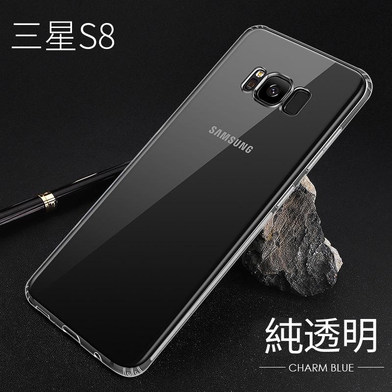 S8純透明