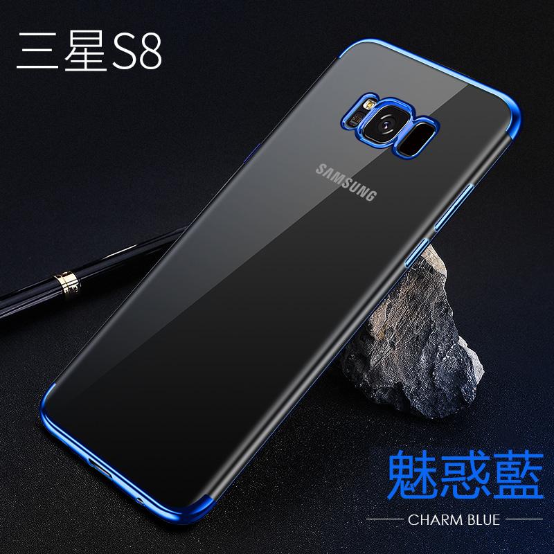 S8魅惑藍