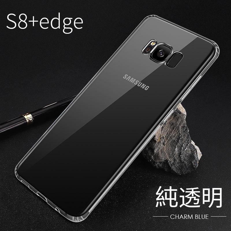 S8+純透明