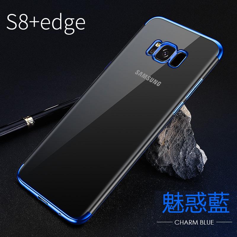 S8+魅惑藍