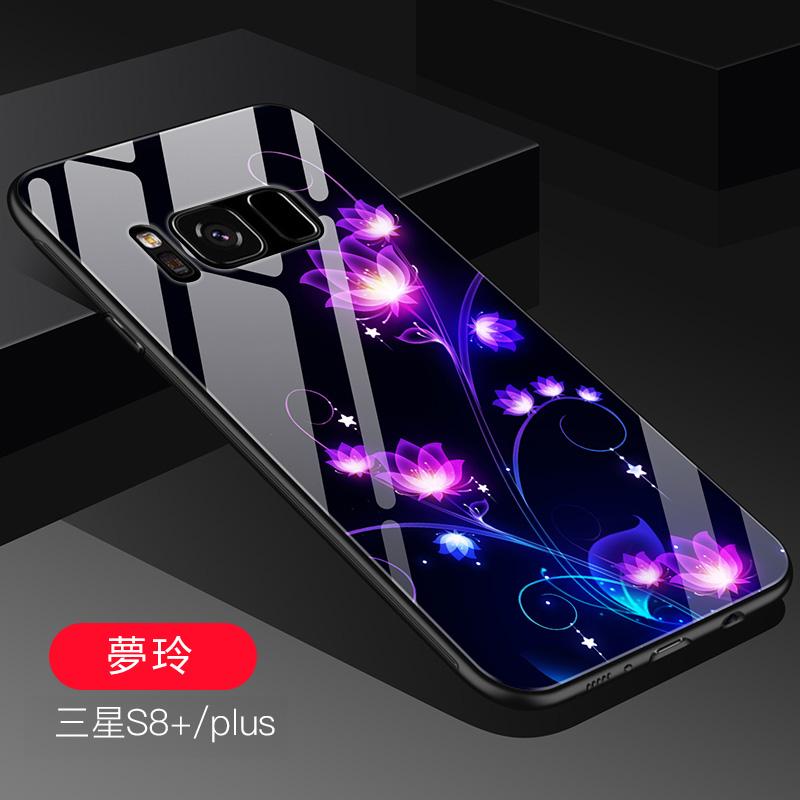 S8+夢玲