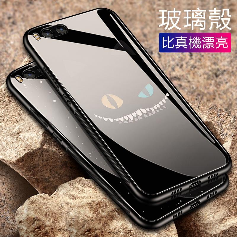 【免運費】鋼化玻璃殼不粘指紋高顔值用小米6-6X保護套