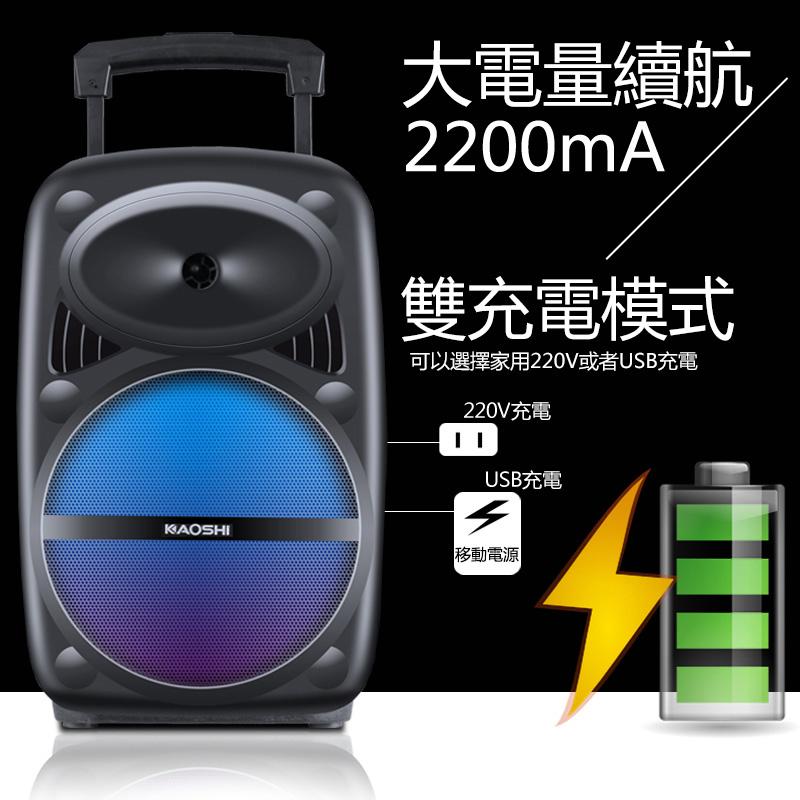 【免運費】廣場舞拉桿手提藍牙便攜地攤K歌帶無線話筒移動戶外音箱