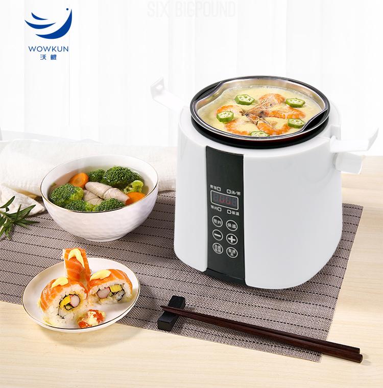 【免運費】便攜1.8L智能迷你電飯鍋煮鍋
