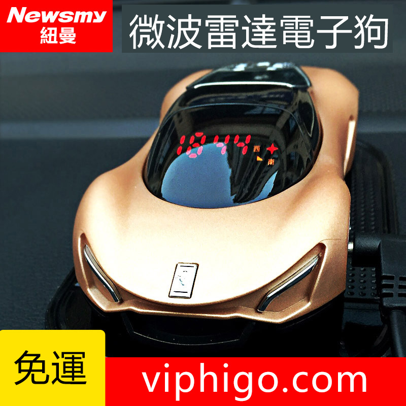 【免運費】新款電子狗雲自動升級測速雷達汽車載安全預警儀一體