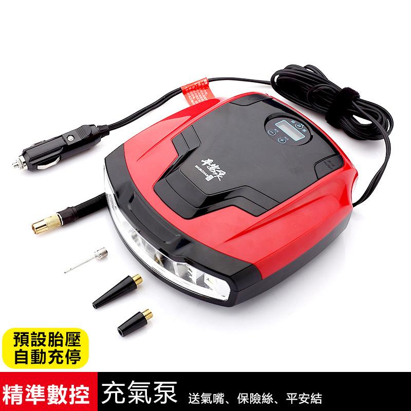 中國紅平安泵數控款