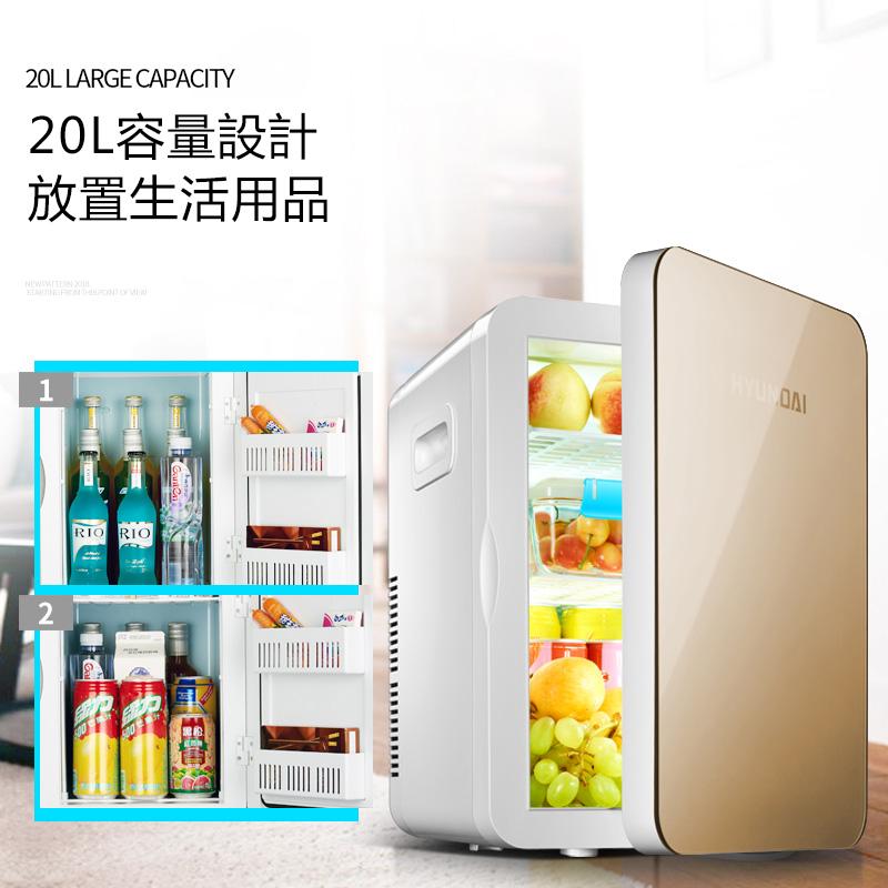 【免運費】HYUNDAI現代20L車載冰箱迷你小型冰箱車家兩用