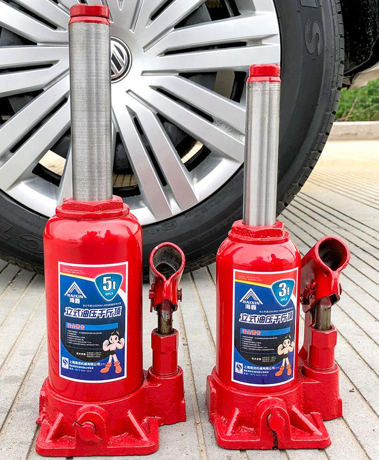 【免運費】汽車液壓立式千斤頂3噸車載換胎專用工具油壓千金頂