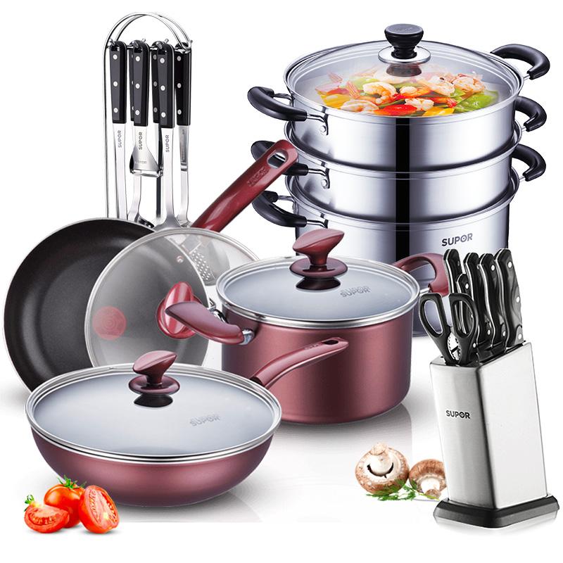 【免運費】蘇泊爾套裝鍋無油煙不粘鍋炒鍋煎鍋湯鍋鍋具三件套不粘鍋鍋具