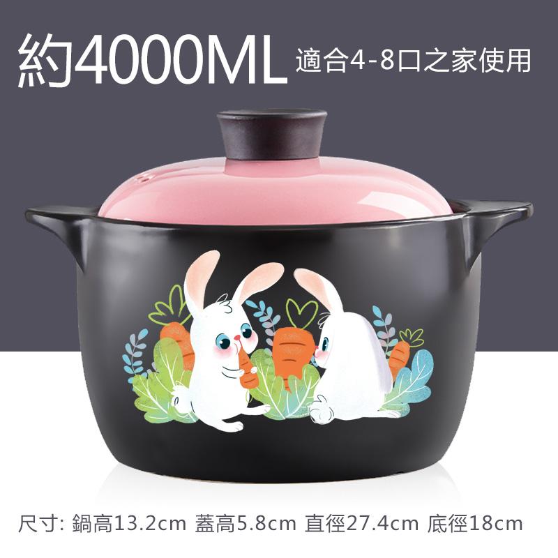 4L蜜粉兔子