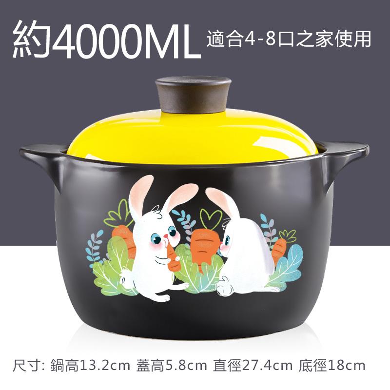 4L檸檬黃兔子
