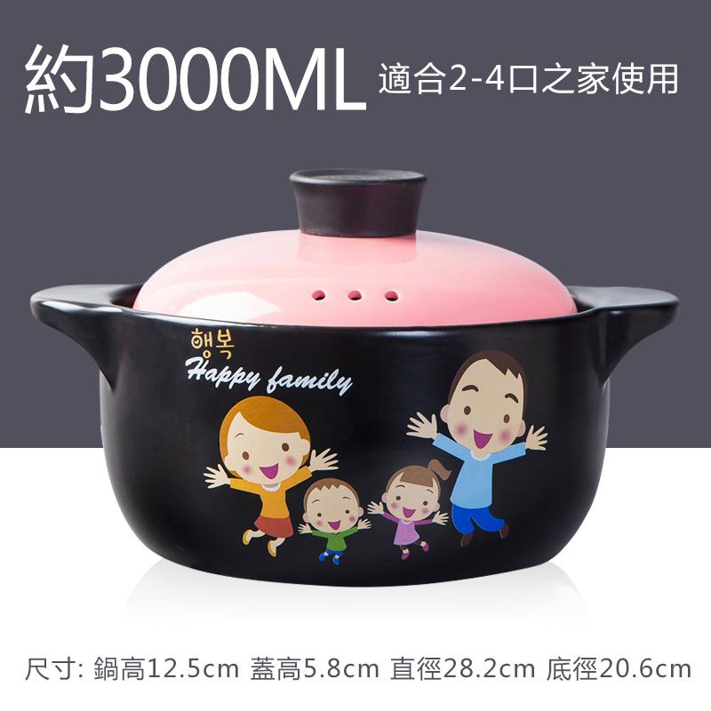 【免運費】耐高溫燃氣明火橙葉砂鍋炖鍋家用陶瓷煮粥小沙鍋湯鍋