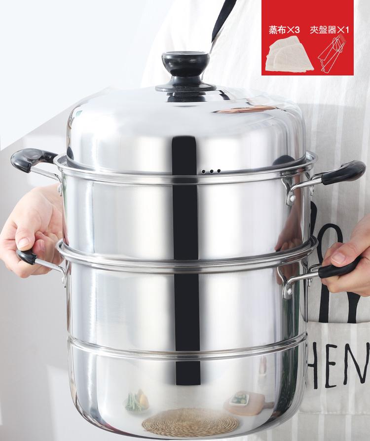 【免運費】家用煤氣竈用電磁爐不鏽鋼蒸鍋三層加厚