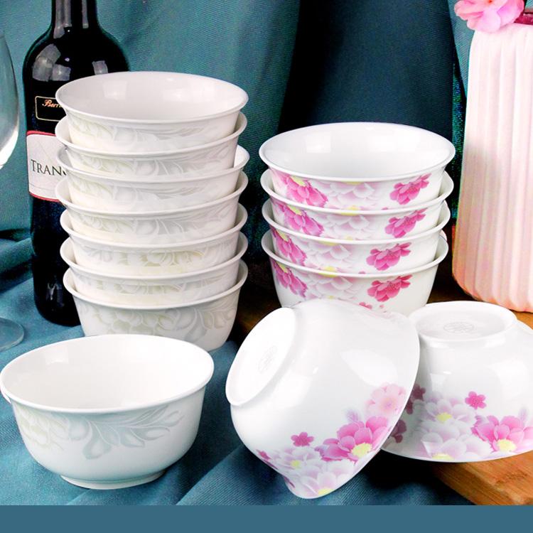 【免運費】景德鎮家用吃飯碗碟餐具套裝