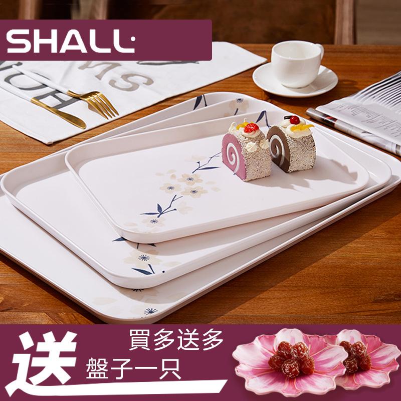 【免運費】簡約客廳希爾茶盤托盤長方形塑料家用杯杯盤