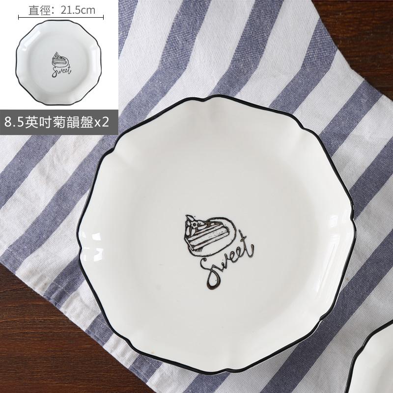 8.5英吋菊韻飯盤