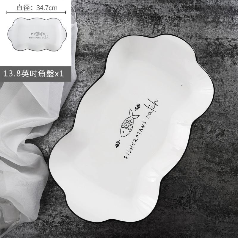 13.8英吋雙耳魚盤