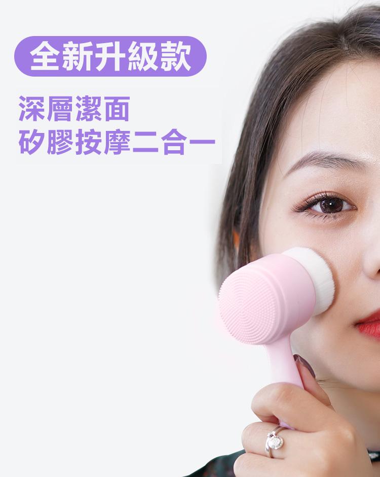 【免運費】軟毛清潔雙面洗臉刷手工深層潔面儀