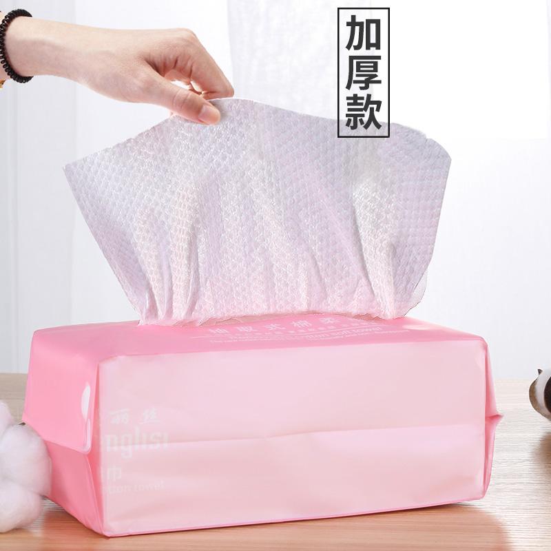 【免運費】美容院純棉一次性加厚潔面洗臉巾抽取式擦臉巾