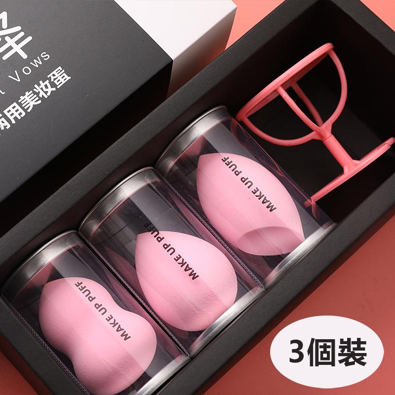 【免運費】 葫蘆粉撲幹濕兩用化妝海綿美容工具 3個1盒