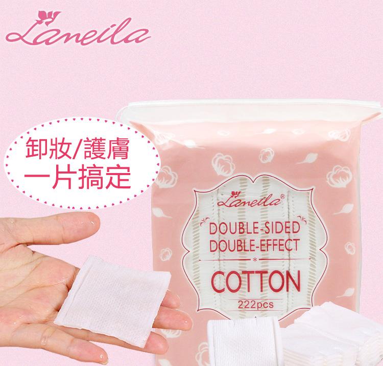 【免運費】深層清潔臉拉美拉222片 化妝棉 卸妝棉 厚款雙面卸妝紙