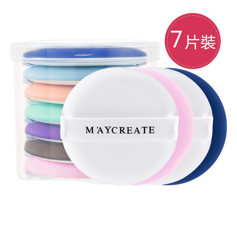 【免運費】7片裝氣墊粉撲BB化妝棉散粉通用幹濕兩用化妝工具葫蘆美妝蛋