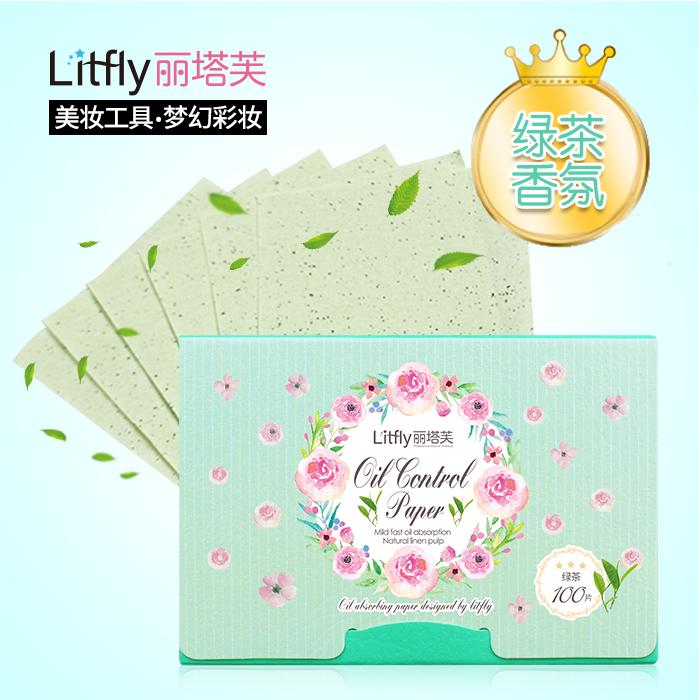 【免運費】麗塔芙吸油紙男女控油清洗吸油面紙