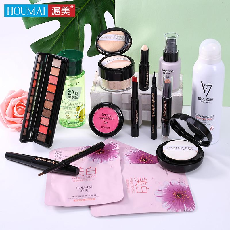 【免運費】化妝品套裝彩妝全套組合防水持久自然淡妝少女心正品