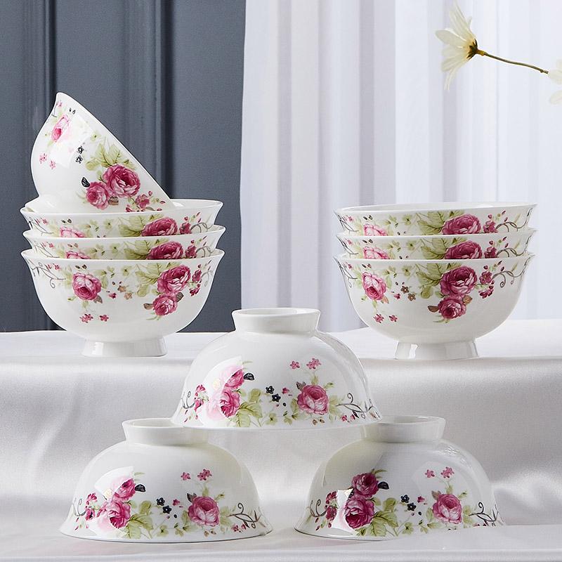 【免運費】10只防燙高腳碗景德鎮陶瓷碗米飯碗骨瓷餐具碗碟套裝家用