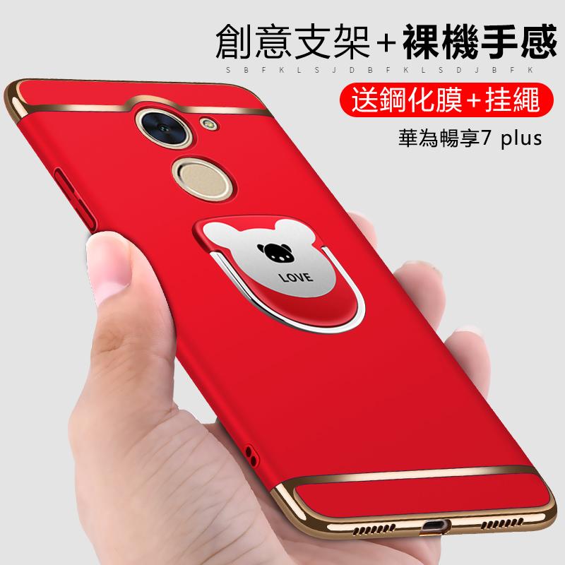 中國紅 5.5寸
