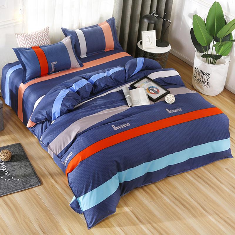 【免運費】全純棉四件套磨毛網紅被套床單床上用品