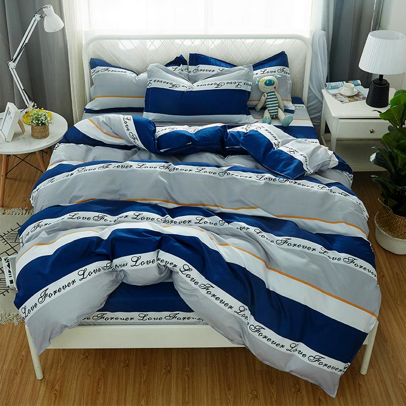 【免運費】簡約床上用品全棉純棉四件套被套1.8m
