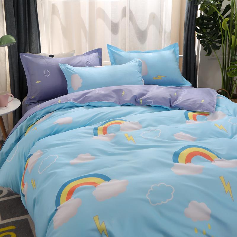【免運費】尚億ins風網紅四件套床單被套被罩床上用品