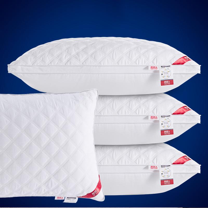 【免運費】南極人全棉羽絲絨護頸椎一對裝枕頭枕芯