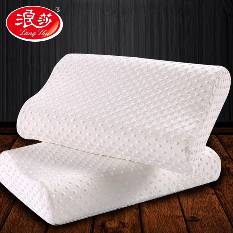【免運費】慢回彈太空記憶護頸椎保健記憶棉枕芯枕頭
