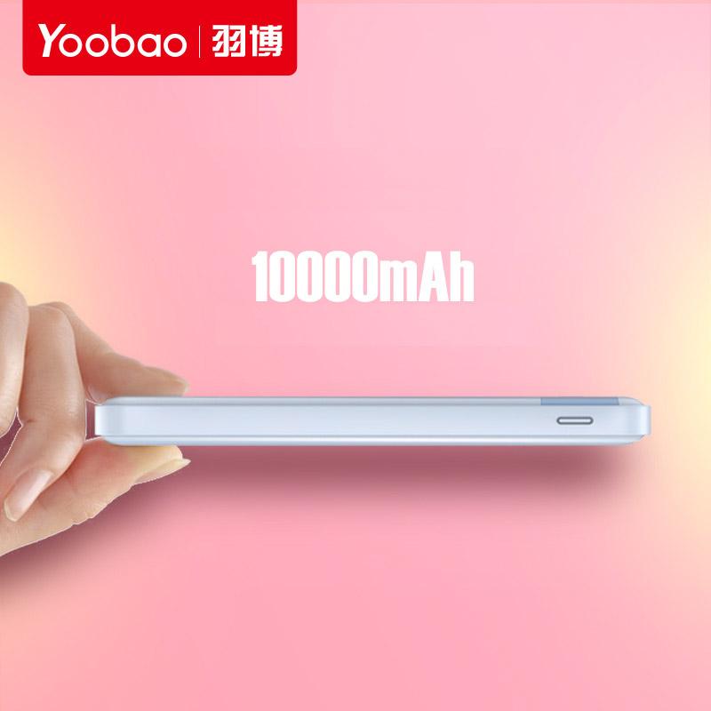 【免運費】可愛超薄便攜移動電源快充10000毫安