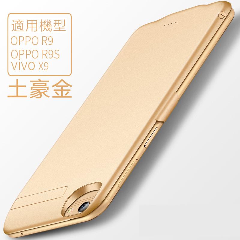 X9-R9-R9S通用金色
