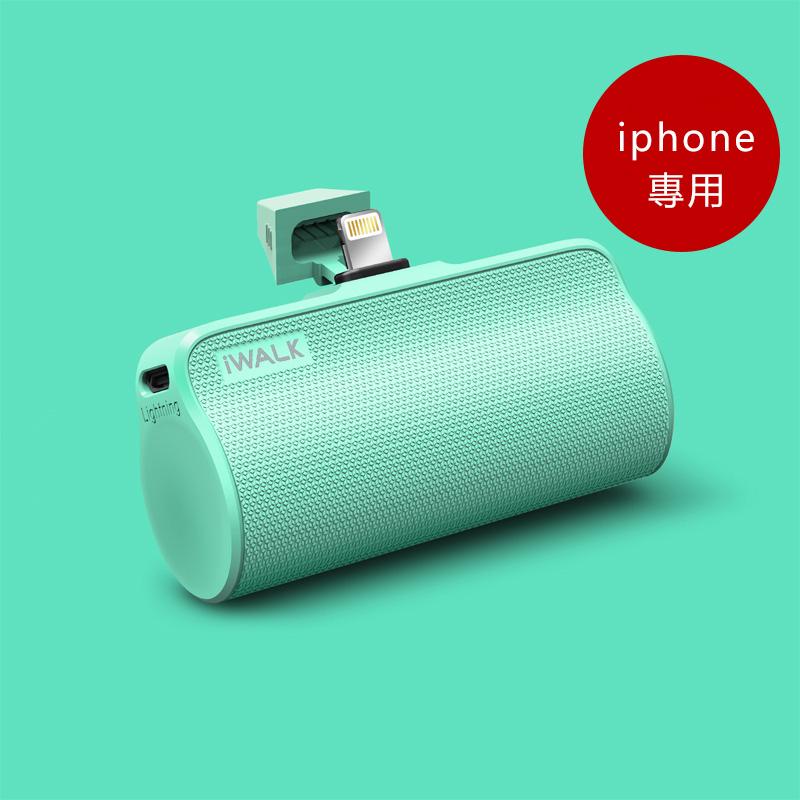 【免運費】安卓/iphone專用行動電源充電寶