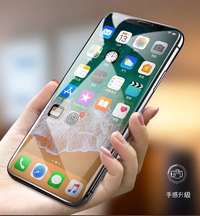 【免運費】iphonex超薄玻璃貼膜防指紋全屏玻璃鋼化膜
