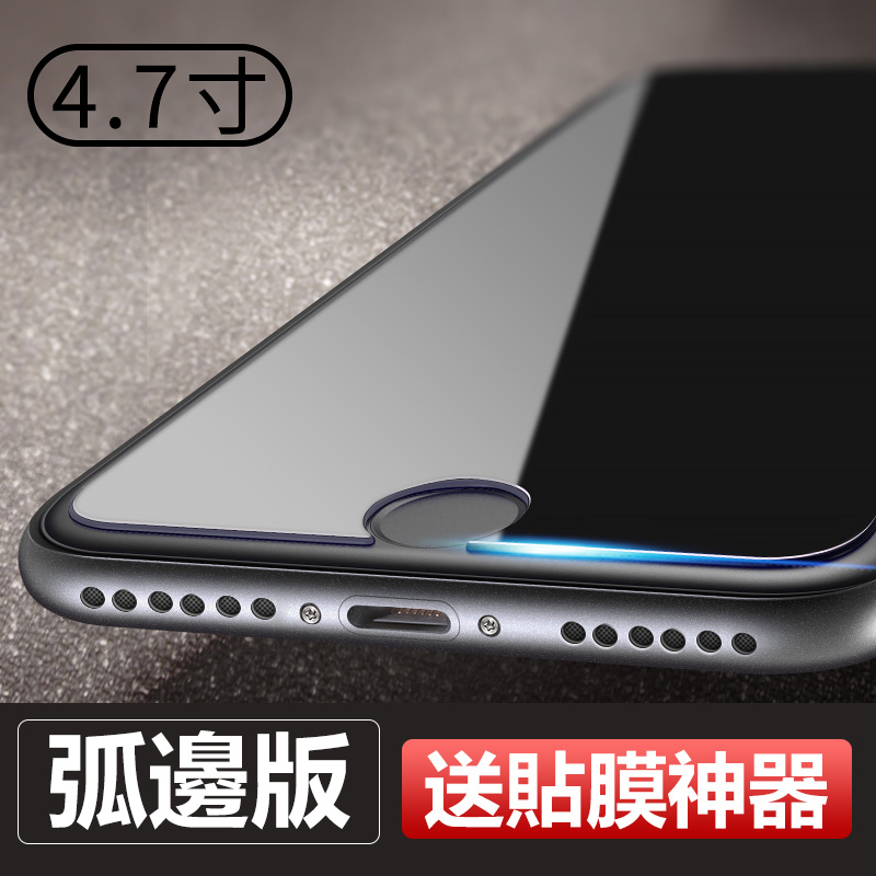 iphone7/8 送神器