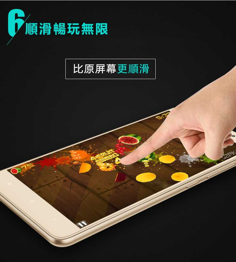 【免運費】HTCM10手機抗藍光防爆高清玻璃貼膜