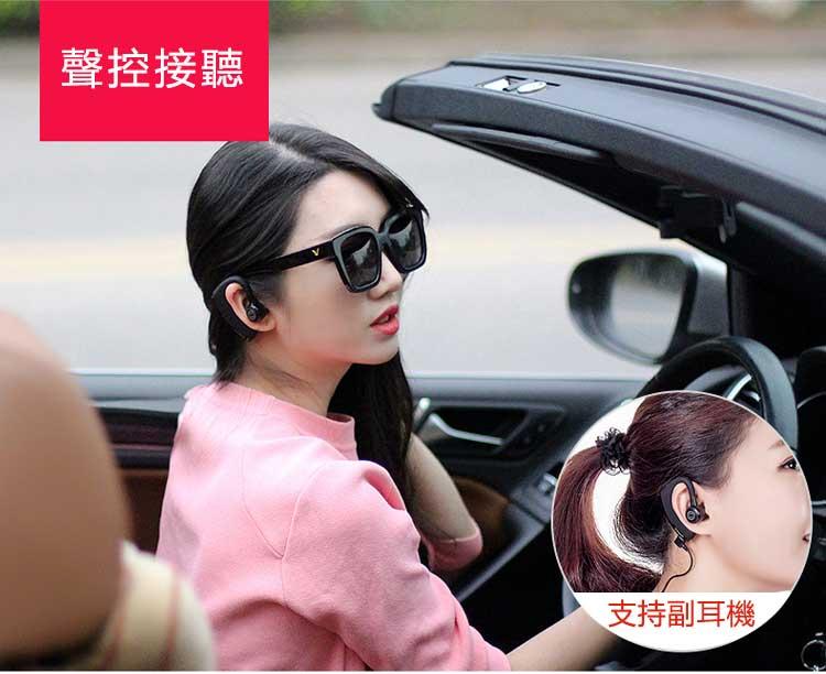 【免運費】迷你無線運動藍牙耳機通用型耳塞入耳式