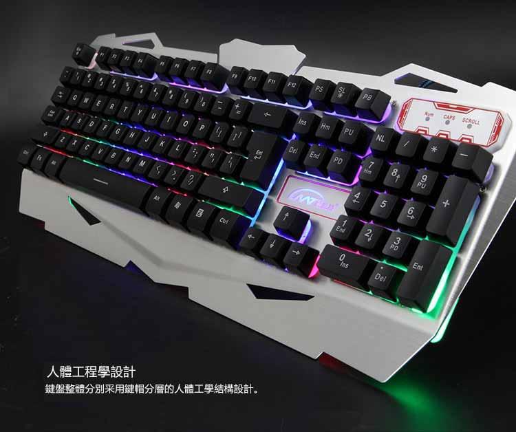 【免運費】發光遊戲背光機械鍵盤鼠標套裝