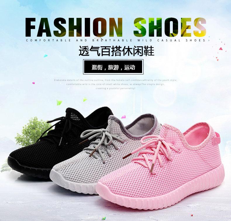 【免運費】新款運動鞋女鞋休閑跑步鞋透氣網鞋