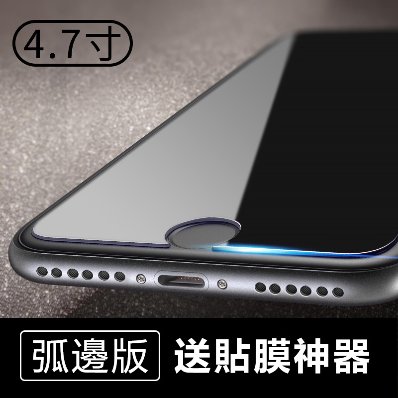 iphone7/8 納米