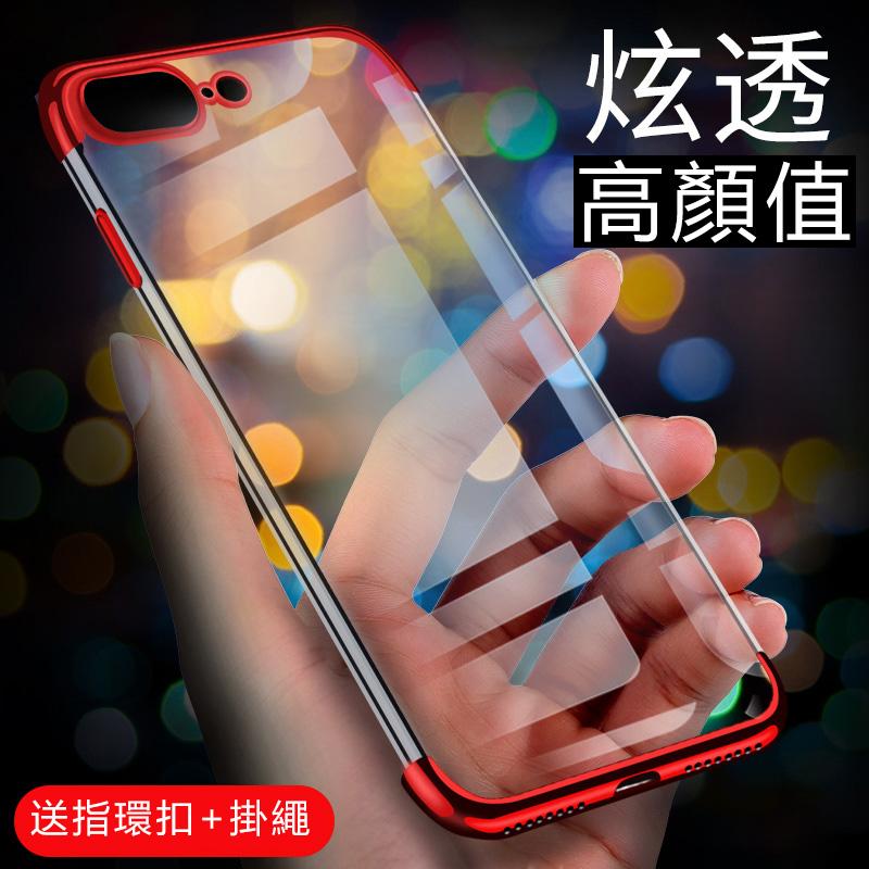 【免運費】透明矽膠新款全包軟殼防摔潮牌男女款軟殼