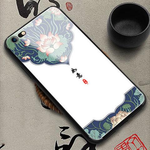 iPhone11如意