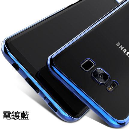 S8電鍍藍