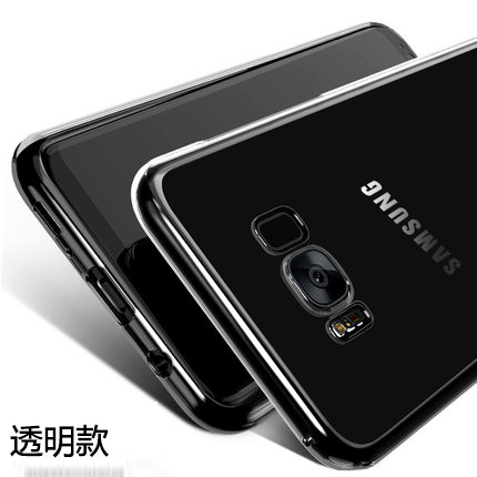 S8透明款