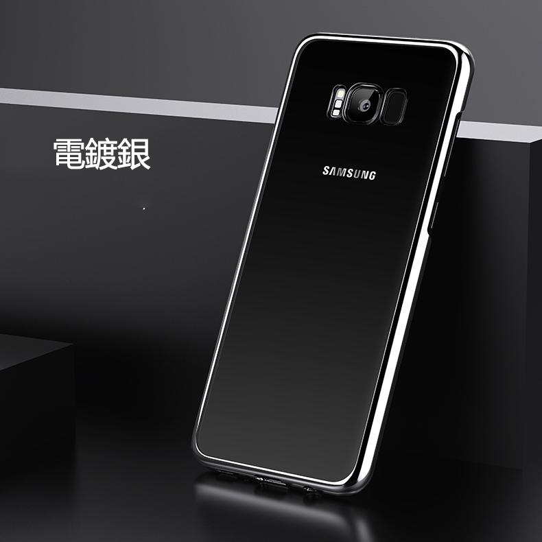 S8電鍍銀